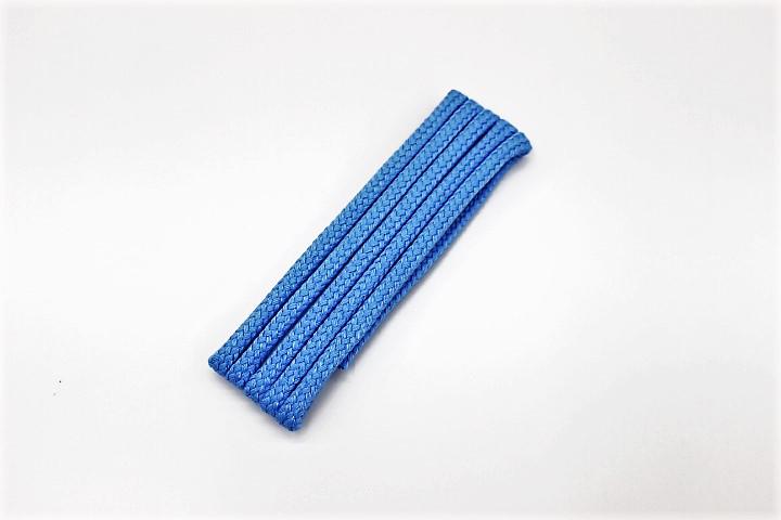 ナップサック用肩ひも 2m(2組セット)(ブルー)