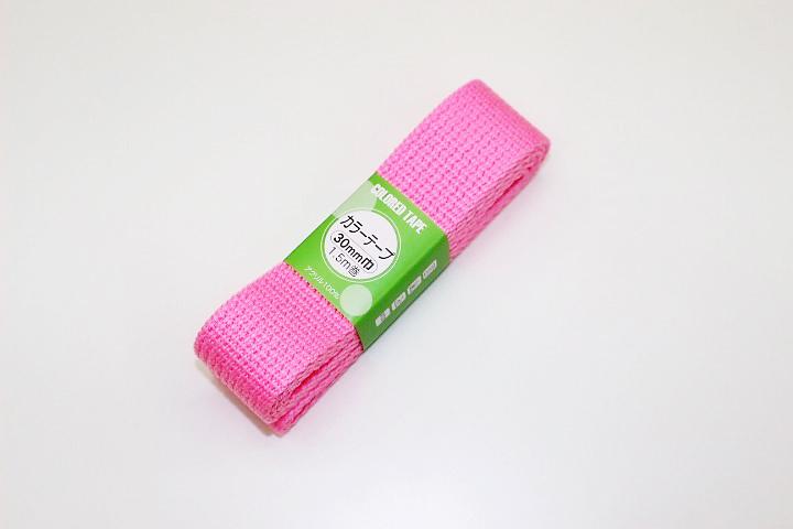 カラーテープ30mm(ピンク)