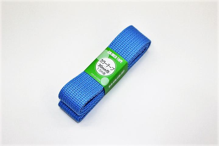カラーテープ30mm(ブルー)
