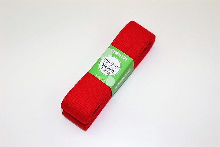 カラーテープ30mm(赤)